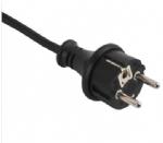 欧洲电源线 (IP44 电源线) 户外CEE7/7 欧盟德国通用VDE安规认证CE电源连接线插头